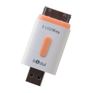 i-USBKey 32GB connecteur 30 pin clé USB pour iPhone et IPad sous licence Apple Blanc