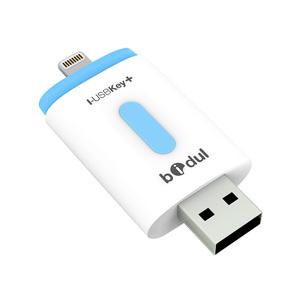 i-USBKey+ 64GB connecteur Lightning clé USB pour iPhone et IPad sous licence Apple