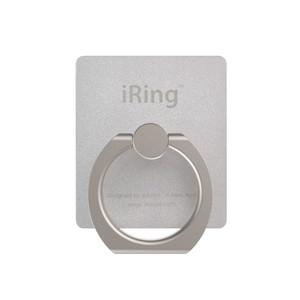 iRing Premium anneau multifonction Argent
